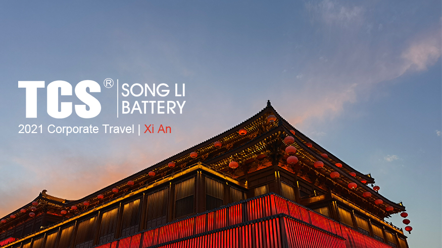 2021 TCS SONGLI Battery Corporate Travel Event | Xi An