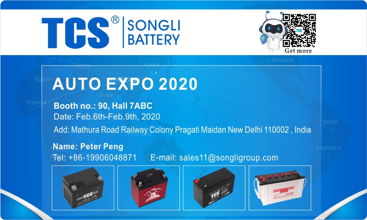 "Songli battery fair show in India""AUTO EXPO 2020 fair """