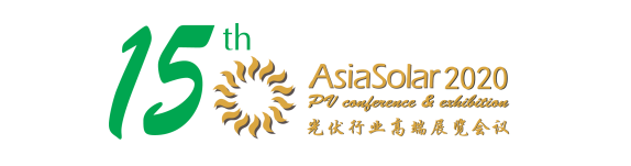 TCS Songli Battery confirmed attendance in Asia Solar Hangzhou