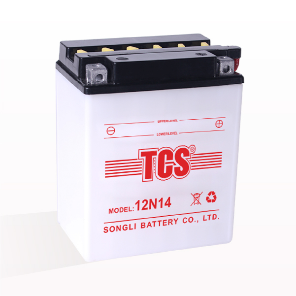 Good Quality Motorcycle Battery -