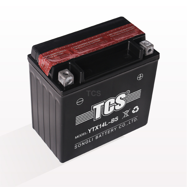 2019 High quality Motorcycle Battery Price -