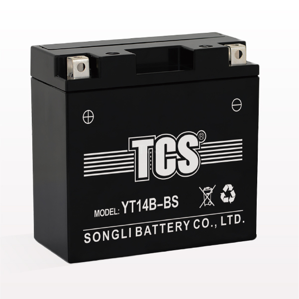 Lowest Price for 12 Volt 14ah Motorcycle Battery -