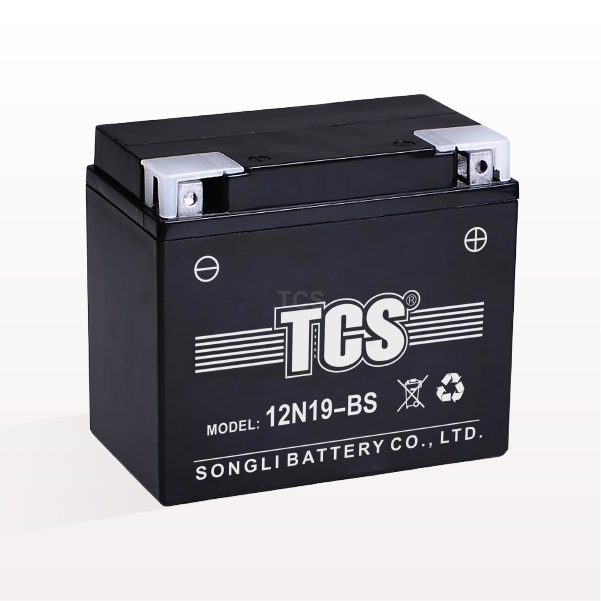 Manufacturer for Ytz7s -
