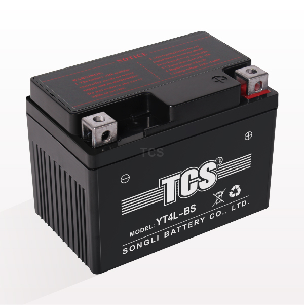 Bottom price 12v Motorbike Battery -