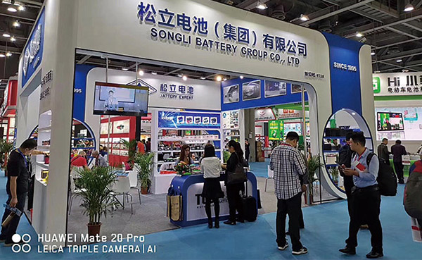 The 76th (Autumn, 2018) China Motorcycle Parts Fair