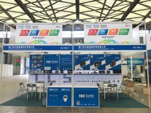 EPOWER2021_TCS_Songli_Booths (2)
