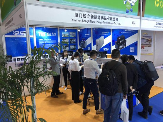 TCS Battery at Asia Solar 2020