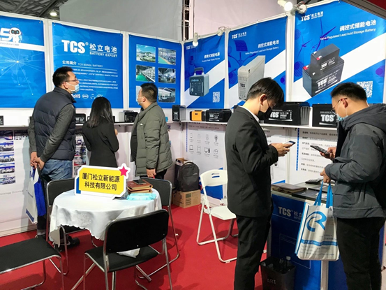 TCS Battery at EP Shanghai Show 2020