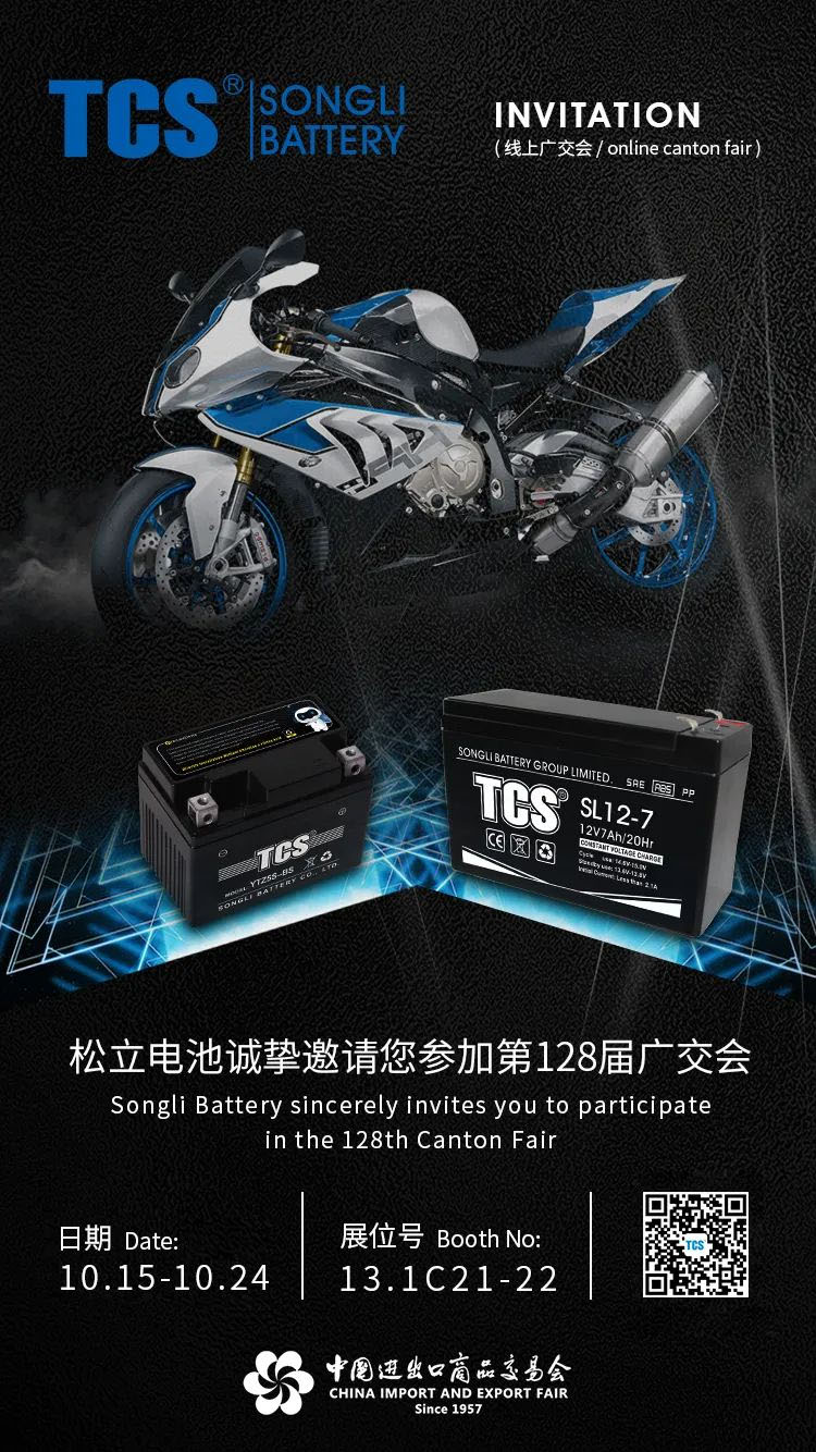 Welcome to visit TCS Battery at 128th Canton Fair online